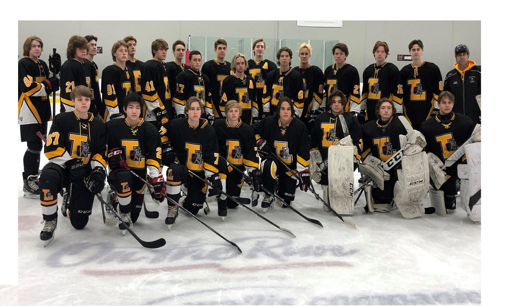Lafayette Hockey Club
