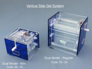 Vertical Slab Gel System