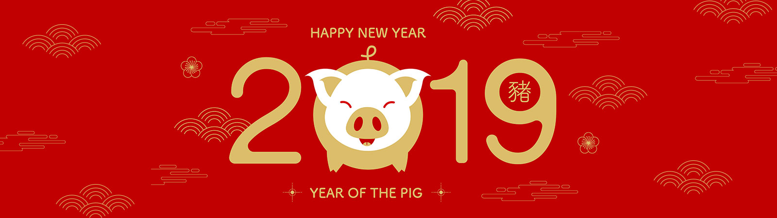 Happy Chinese New Year From Webfuse