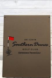 Driving Range Clock Sign -SOuthern Dunes 2