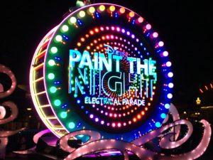 Paint the Night Reception
