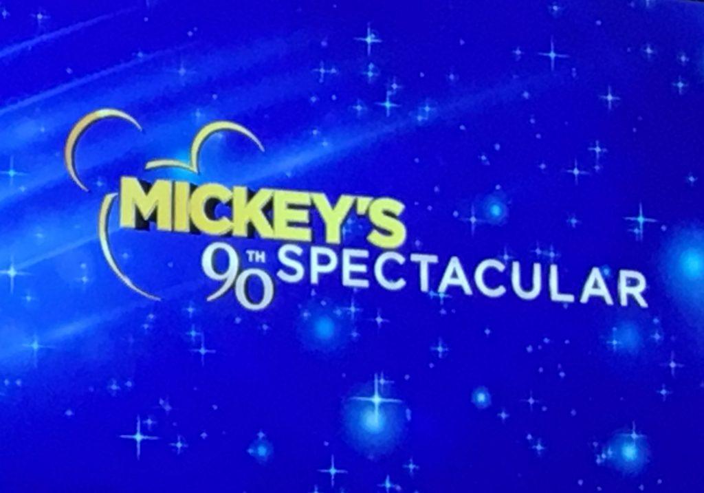 Mickeys 90th Spectacular