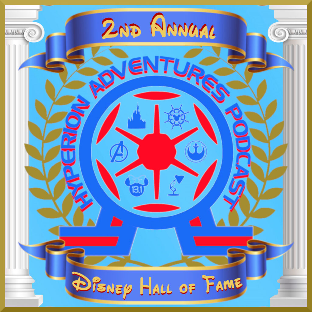 2nd Annual Hyperion Adventures Disney Hall of Fame Logo