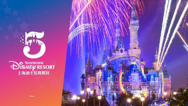 Shanghai Disney 5th Anniversary Celebration Logo - Countdown To Walt Disney World's 50th Birthday - Part 3 - That's The Ticket!