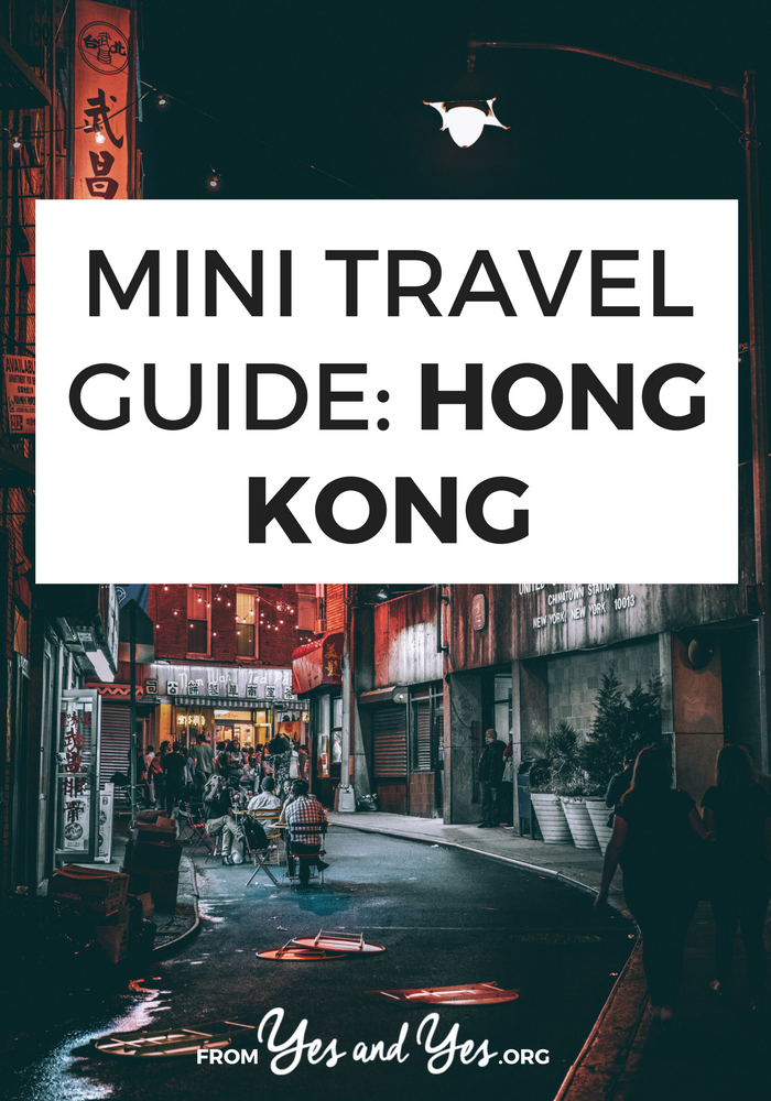 This Hong Kong travel guide is written by a local! Click through for tips on where to go, what to eat, how to do, cheap travel tips, and cultural tips!