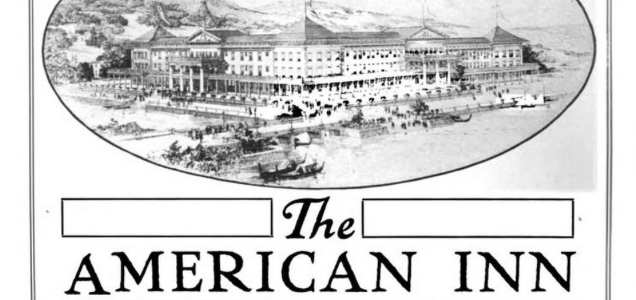 Slabtown Fun Fact #30: The American Inn a small piece of a historic hotel saved