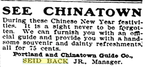 "Oregon Journal Ad. ""See Chinatown"""