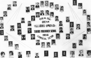 TMS 1966 Commercial Section Graduation
