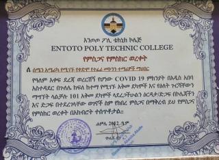 Entoto-College-Appreciation-Letter-