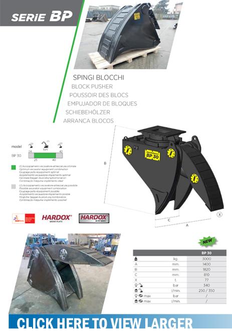 Excavator Block Pusher attachment