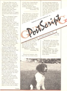 Tupper as a puppy in Gun Dog magazine