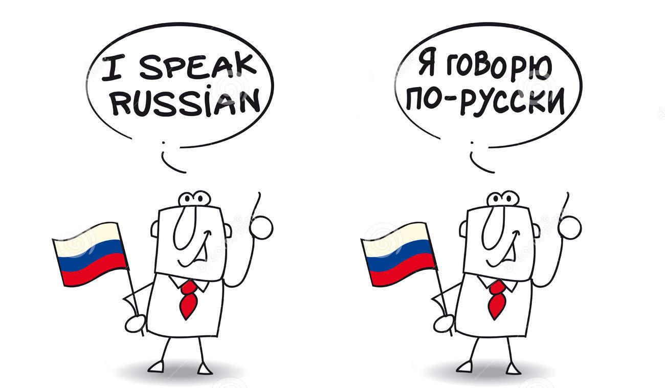 Learn How to speak Russian