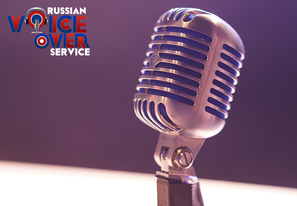 NATIVE RUSSIAN VOICEOVER TALENT AND VOICE ACTOR