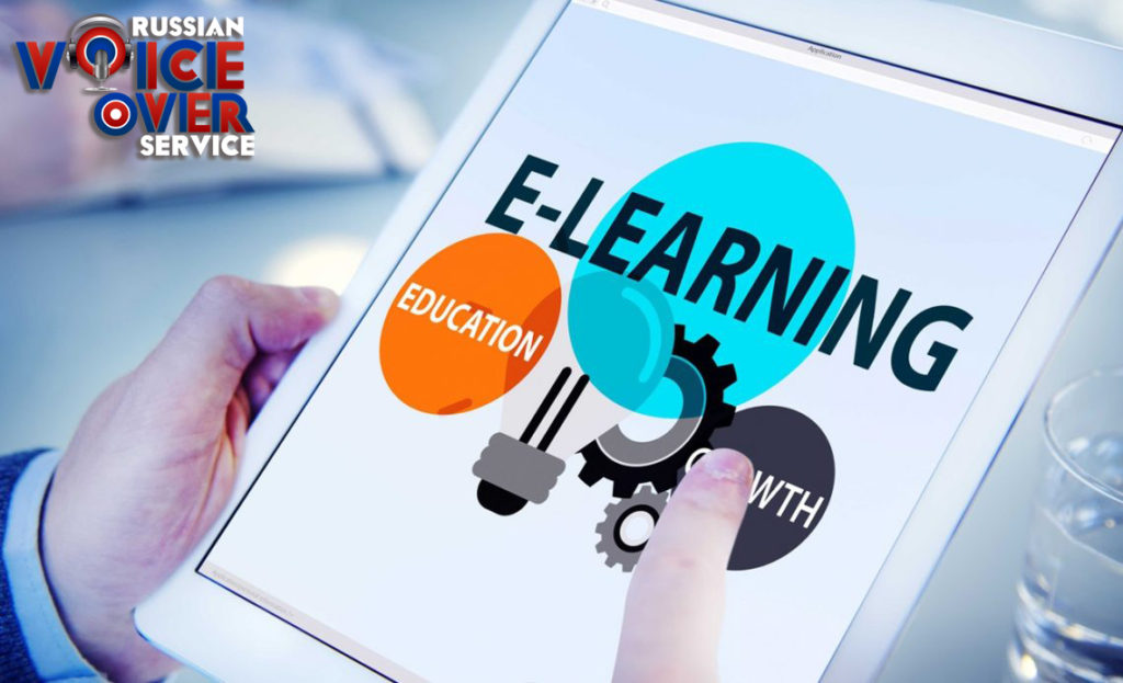 Tips to Make Your E-Learning Course Professional & Impressive