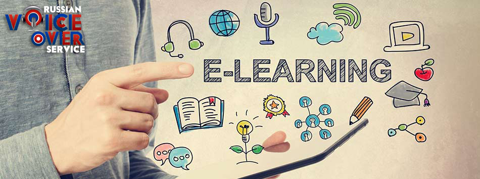 Important Tips to Make Your E-Learning Course Professional & Impressive