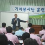 Randy_Teaching_Bangkok2_July_2008
