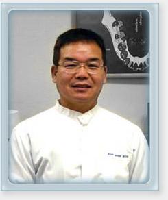 Eddie Nam