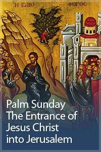 Palm_Sunday-200x300
