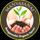 Rangamalai Organic Farms – Manvasanai