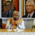 International Gita Mahotsav  organized at Port Louis, Mauritius concludes