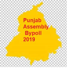 Punjab Assembly Bypoll- 33 candidates in fray for four constituencies
