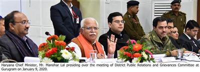 Haryana CM suspendsHaryana Vidyut Prasaran NigamXEN