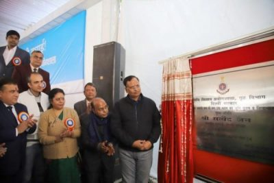 """Expansion of State-Of-Art Forensic Science Laboratory Delhi"""