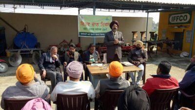World Pulses day Agri deptt distributes Moong  Kits