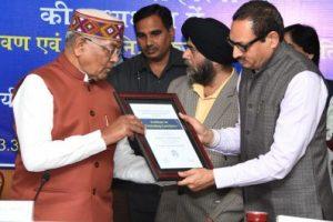उपायुक्त को हरियाणा के राज्यपाल महामहिम सत्यदेव नारायण आर्य द्वारा सम्मानित किया गया