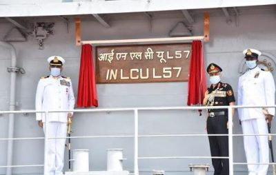 Commissioning of Seventh Ship of Landing Craft Utility MK-IV 'INLCU L57' (GRSE Yard 2098) at Port Blair –May 15