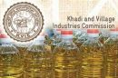 KVIC Gets First Order for 1200 Quintal Mustard Oil from ITBP