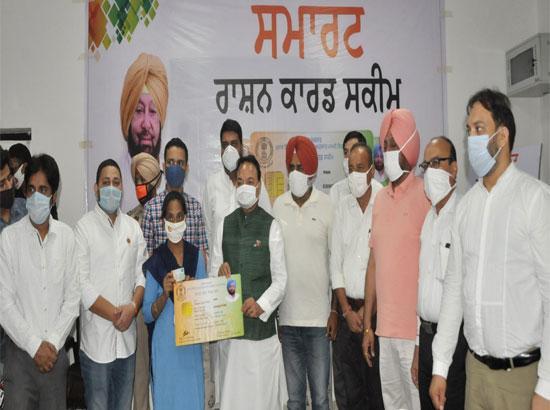 MP Chaudhary starts Smart Ration card scheme in Jalandhar