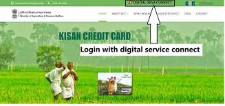 Pashu Kisan credit card introduces first time in Chandigarh