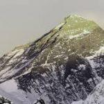 पर्वत/शिखर