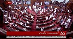 Parliament passes Farmers' Produce Trade and Commerce (Promotion and Facilitation) Bill, 2020