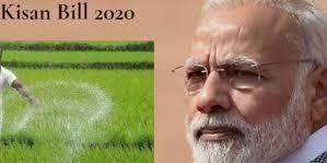 किसानबिल लाया कृषि में ऐतिहासिक क्षण
