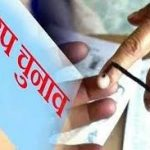 In Haryana Election Commission declares  Baroda byelection on Nov 3