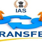 Haryana transfers Six IAS Officers