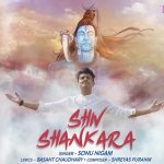 Celebrate Mahashivratri with Sonu Nigam's new singles 'Shiv Shankara' and 'Bam Bhole Bam'