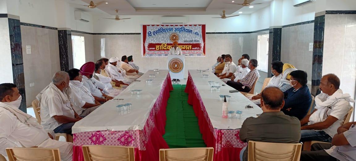जिलाभर की अनाज मंडिय़ों के प्रधानों व पदाधिकारियों की हुई बैठक