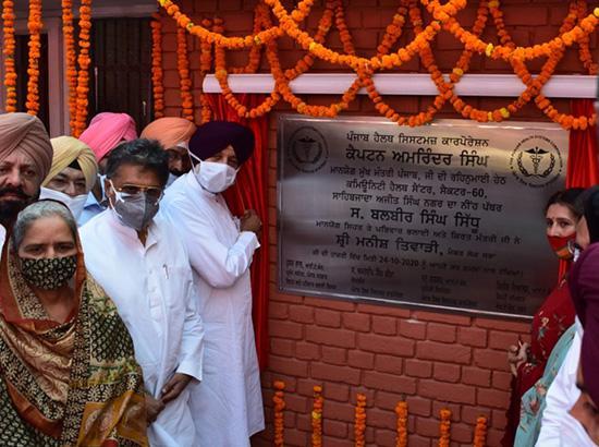 Punjab Health Minister lays foundation Stone of Community Health Centre
