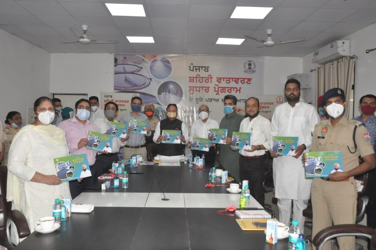 MPKickk-Starts developmental works Rs 663.41 Cr in Jalandhar