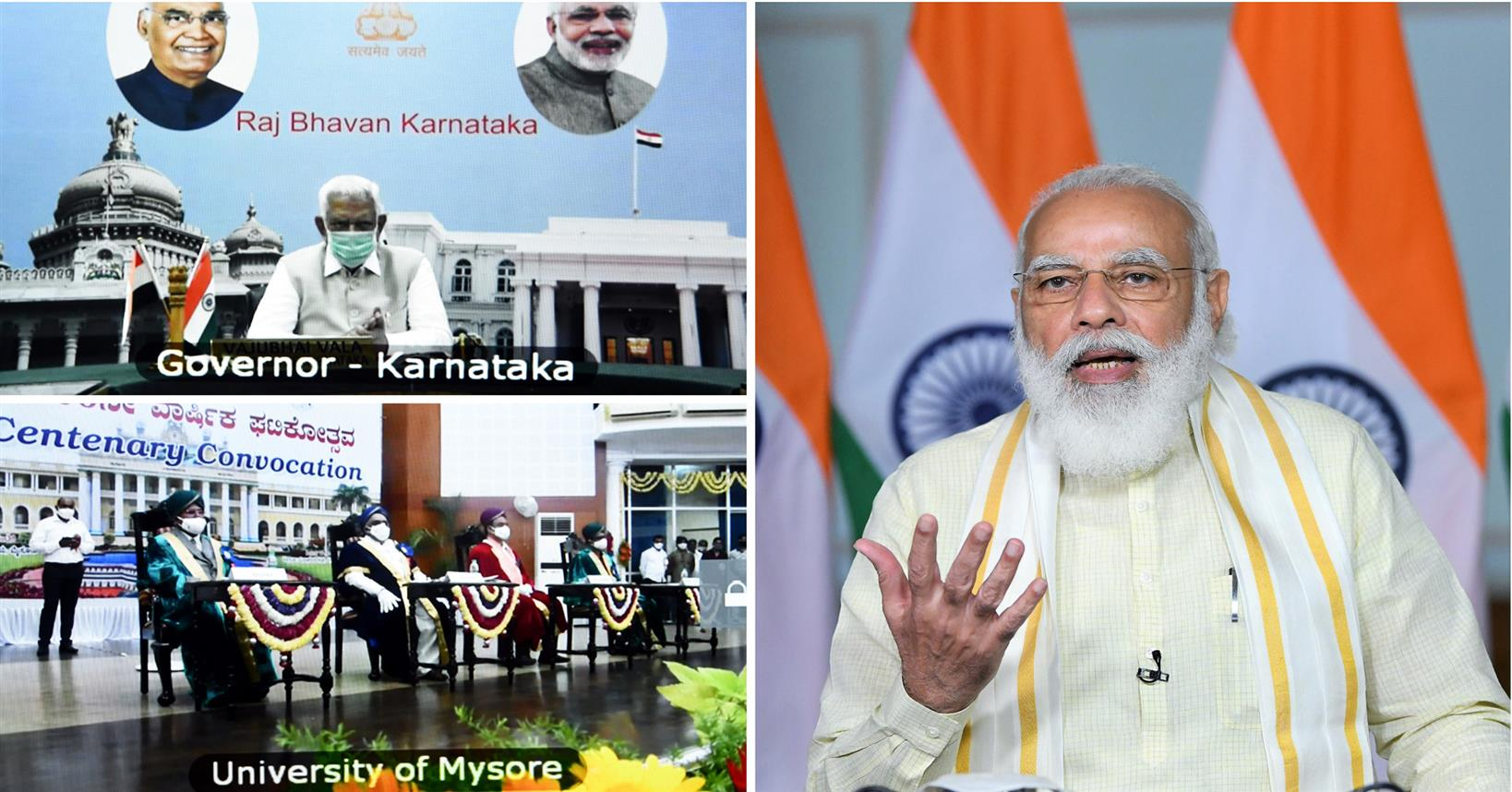 Narendra Modi launches the physical distribution of Property Cards