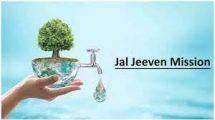 Grand ICT Challenge under Jal JeevanMission receives impressive response