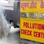 जिले के प्रदूषण जांच केंद्र30अक्टूबर तक वाहन फोर सॉफ्टवेयर से जुड़ें: आरटीए