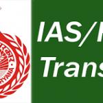 Haryana transfers IAS and HCS Officers