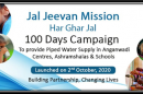 J&Kto provide potable water for every school and Anganwadi by December 2022.