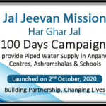 J&K to provide potable water for every school and Anganwadi by December 2022.