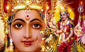 दुर्गा स्तुति