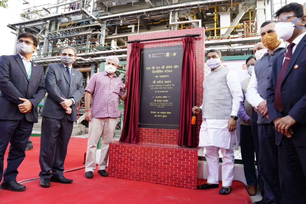 Delhi Transport Minister Kailash Gahlot inaugurates HCNG plant & Dispensing Station